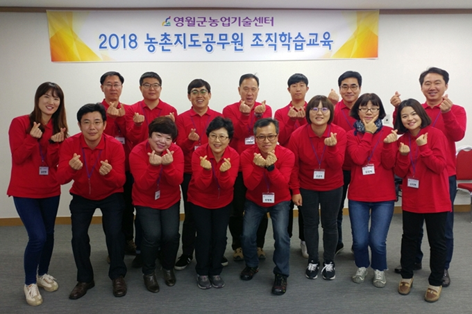 영월군농업기술센터