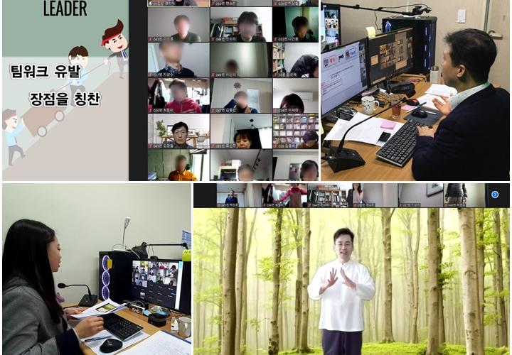 [광주광역시공무원교육원] 온라인 중견간부 리더과정