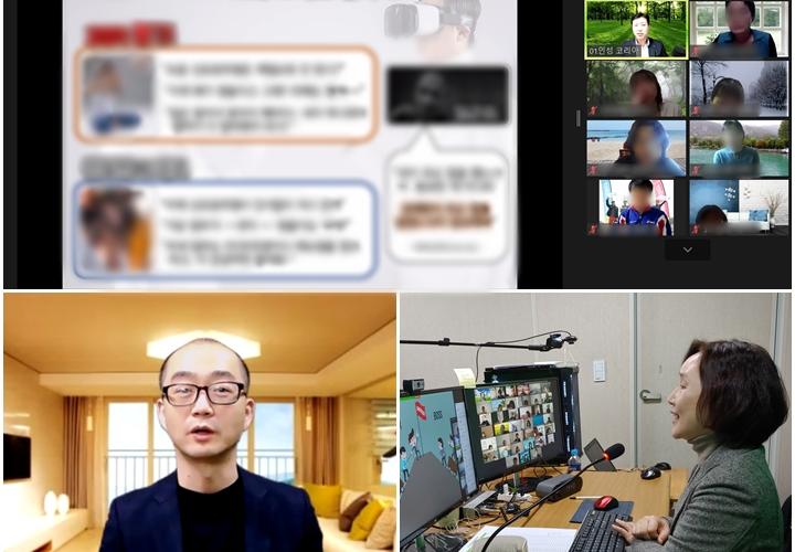 [전라북도인재개발원] 온라인 핵심리더과정 자기변화훈련