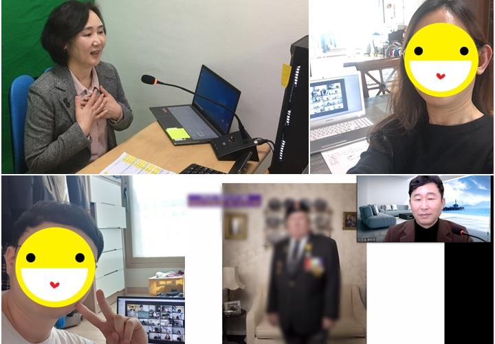 [충청남도공무원교육원] 정예공무원 양성과정 자기변화훈련교육